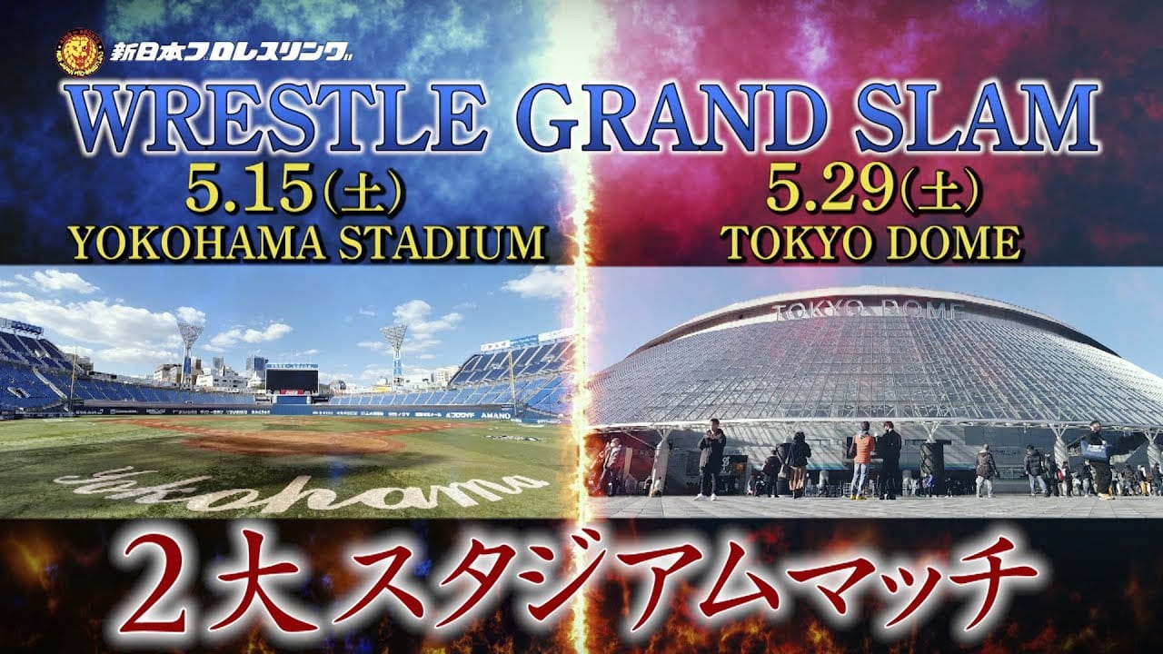 NJPW Cancels Wrestle Grand Slam Yokohama And Tokyo Dome Shows