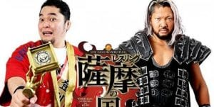 Fans Pick Wild Stipulation For NJPW Match, Road To Wrestling Dontaku