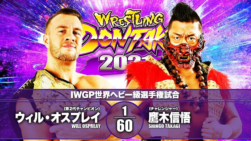 NJPW Wrestling Dontaku Night 2 Results