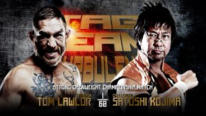 NJPW STRONG Openweight Championship Match Set For July 23