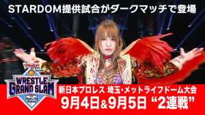 Stardom Matches To Stream During NJPW Events For The First Time