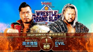 NJPW Wrestle Grand Slam (Night Two) Results: New Tag Champs Crowned